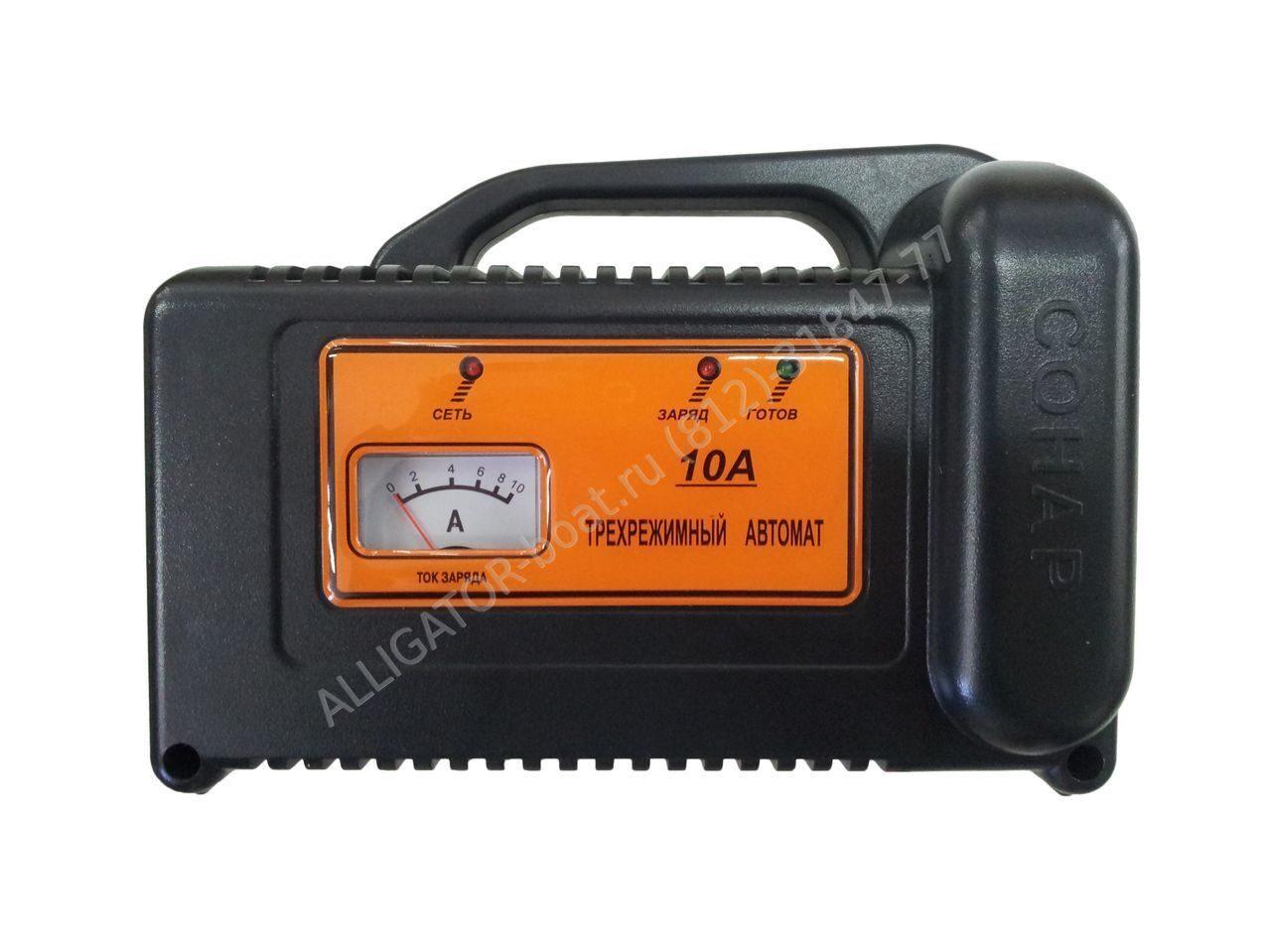 зарядка аккумулятора для лодочного электромотора