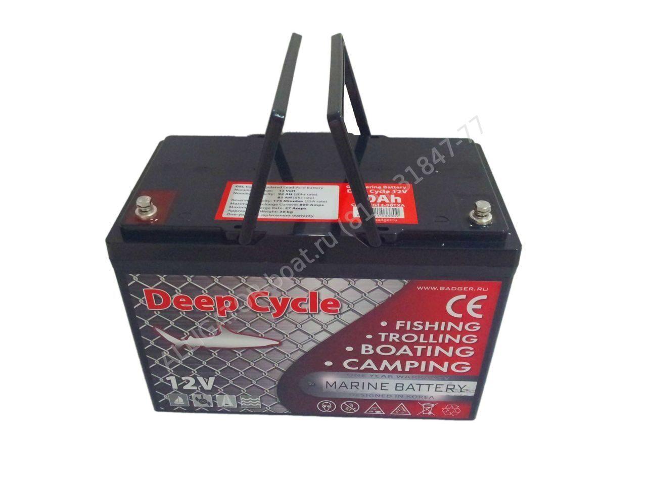 agm аккумулятор для лодочного мотора
