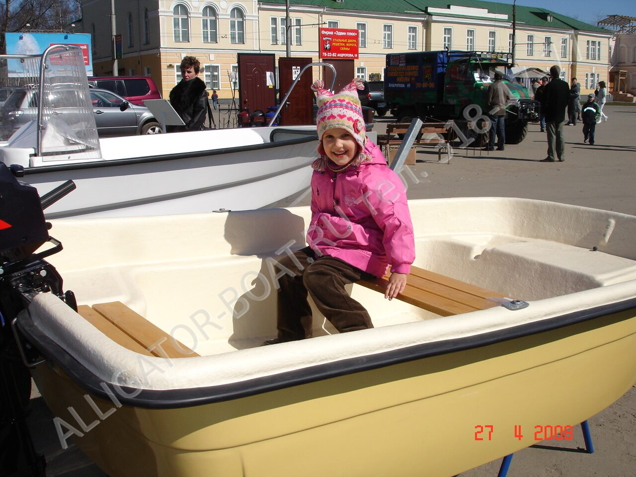 лодка пластиковая слк-240