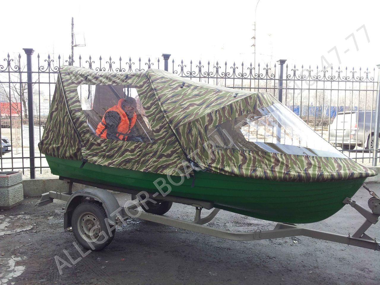 складные тенты про  лодки