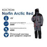 Костюм Norfin Arctic Red 2